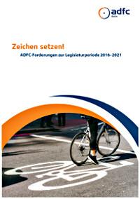 Titelblatt ADFC-Forderungen zur Legislaturperiode 2016–2021